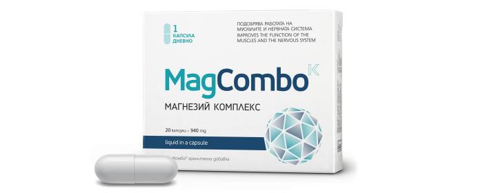 MagCombo: magneziu special uleios – absorbție completă pentru rezultate maxime