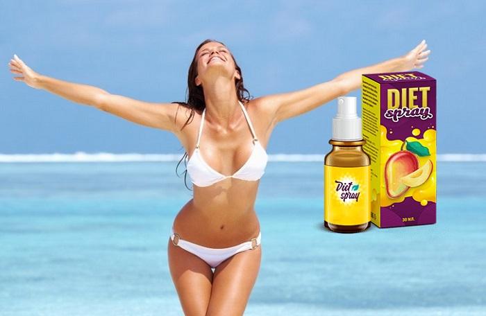 Diet Spray pentru pierderea în greutate: doar un singur puf vă va scăpa de senzaţia de foame şi vă va reda armonia siluetei!